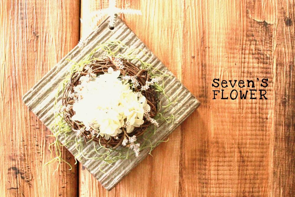 札幌軟石のプレートリース/ホワイト