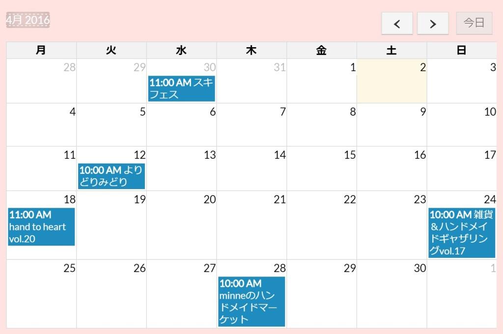 event-info-201604