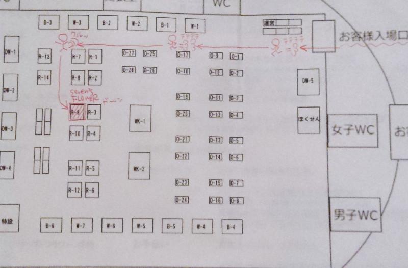 函館に来てます。