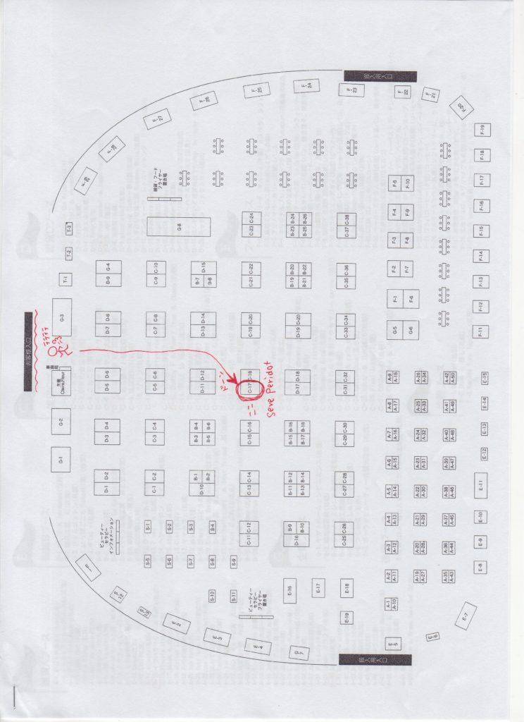 tedhigotoichi2016-6-1