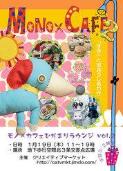 monoxcafe-2