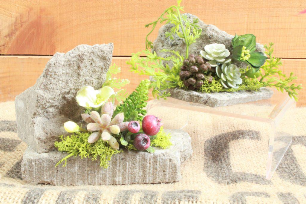 mini-stone