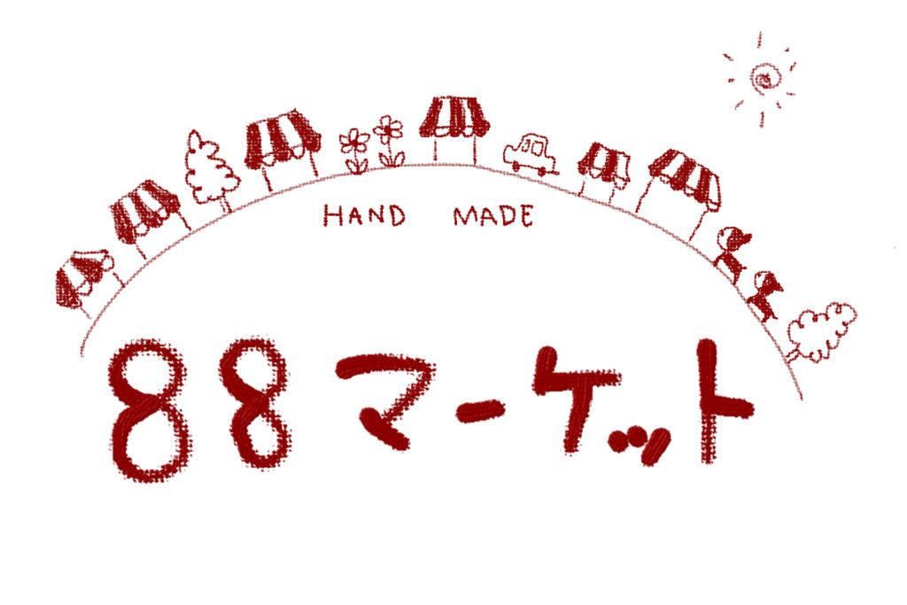 88marketfrag