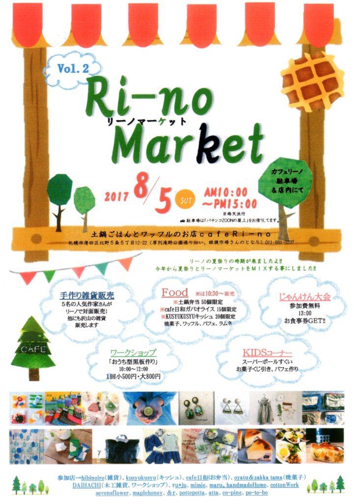 ri-no-2