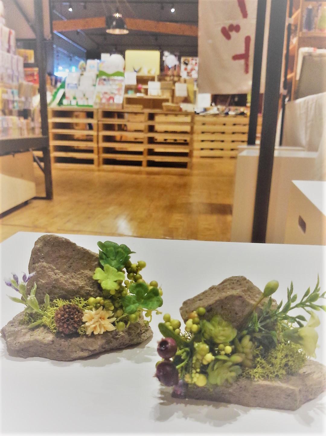 札幌軟石のミニフェイクグリーンアレンジ ワークショップ