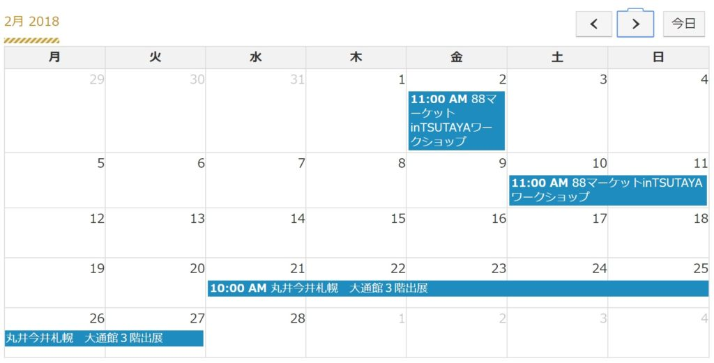 2018-02-schedule