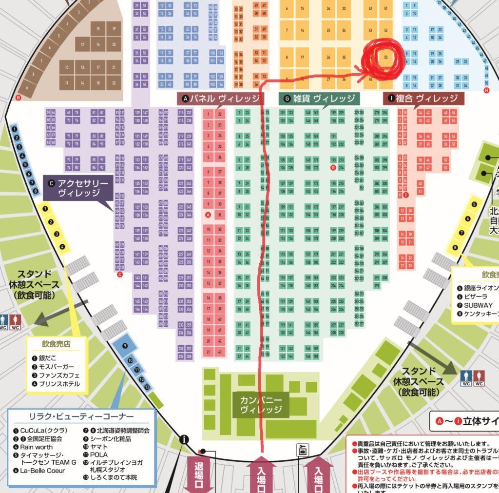 monovillage2018-map