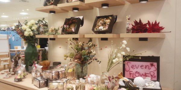 大丸札幌店でクリスマスのアーティフィシャルフラワーを