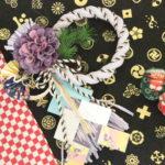 2018shimekazari-lavender