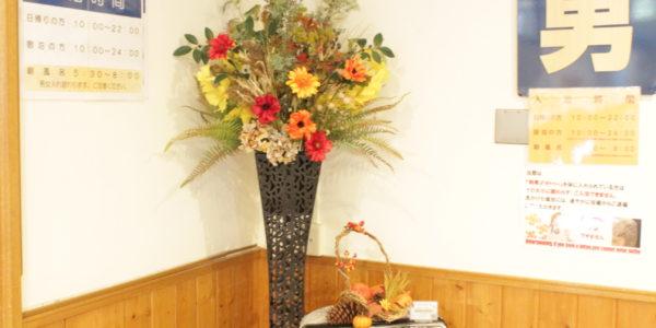 北海道の秋の装花をディスプレイ