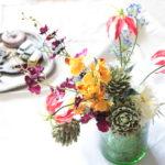 artichoke-arrange