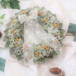 ramsear-wreath