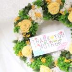 mothersday-wreathgreen