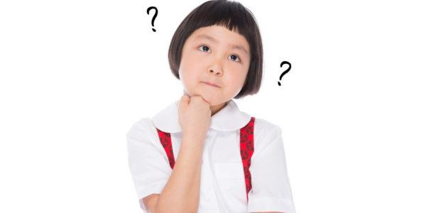 最近多いお問い合わせランキングTOP3